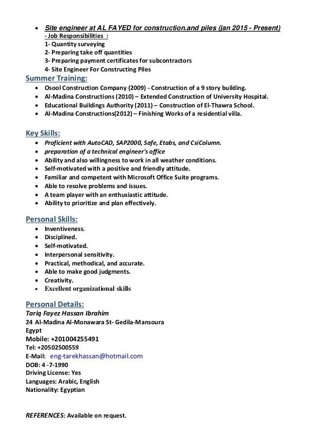 site engineer job description pdf - Goalgoodwinmetals