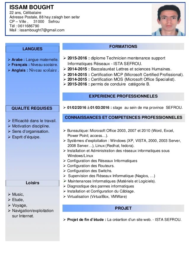 cv qualite en informatique