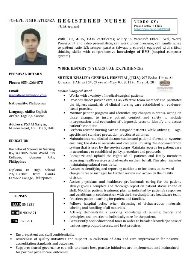 uae cv sample
