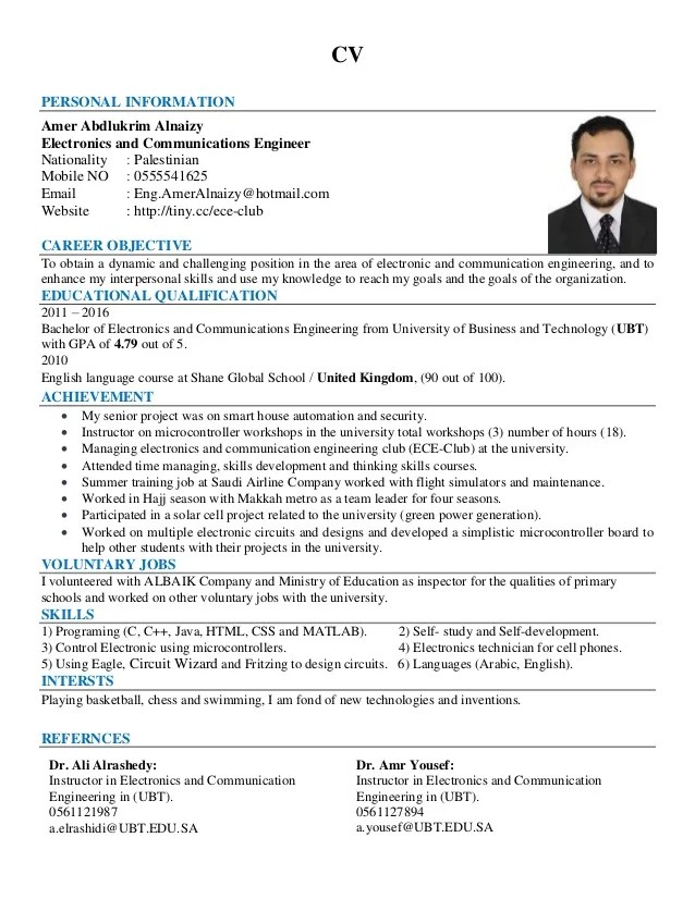 cv en anglais engineer