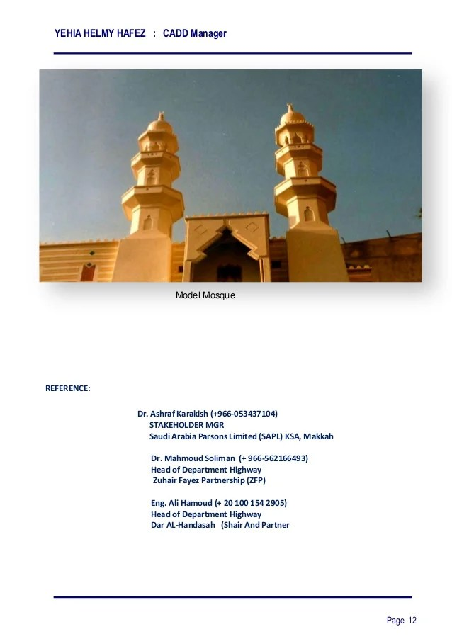 linkedin saudi arabia design cv