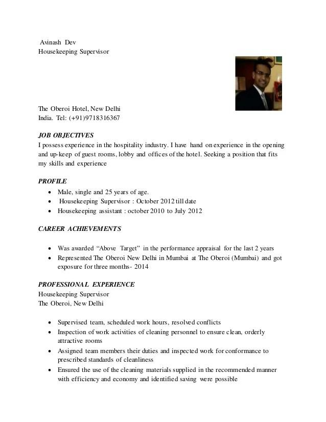 resume website india