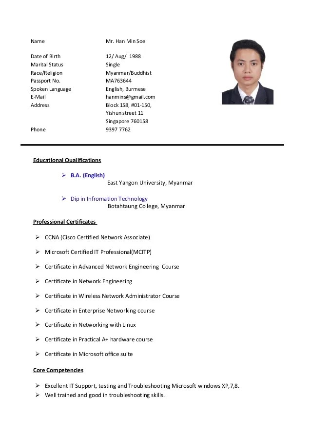 cv in english engineer