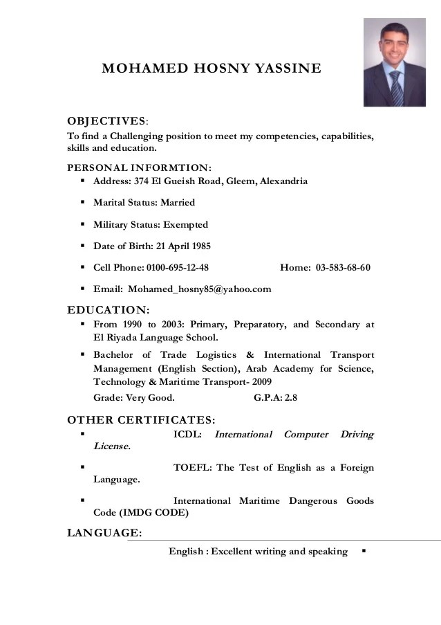 Resume World Professional Resume Service 1 Resume Mohamed Hosny Cv