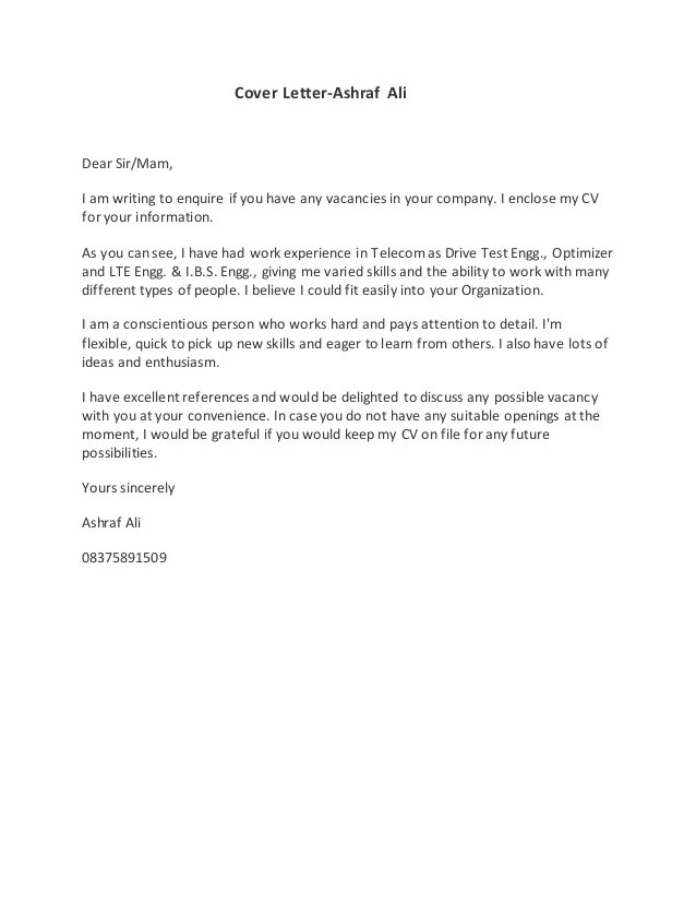 inquiry letter for job