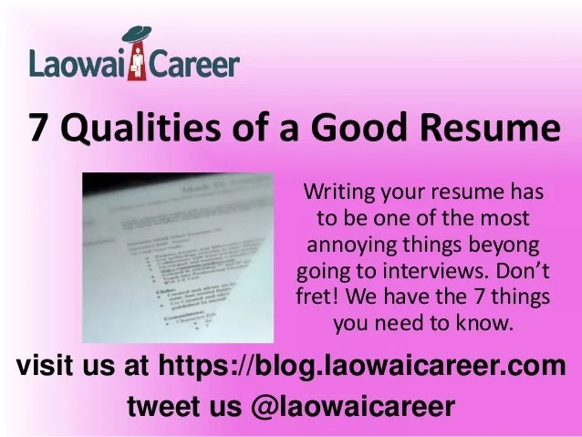 good qualities on a resumes