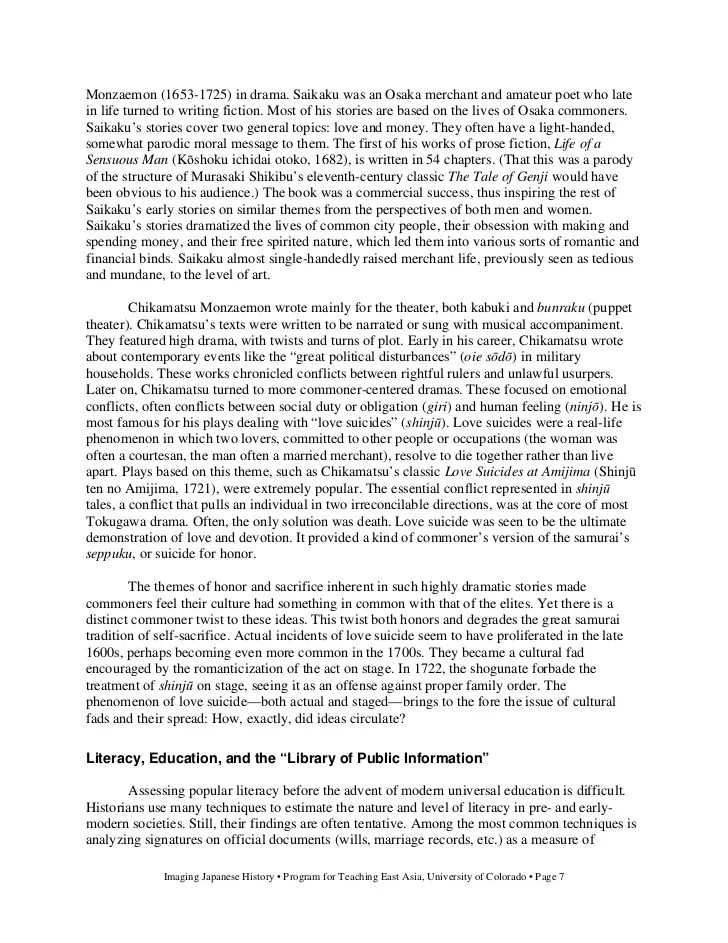 Library Research Paper 08 65 Impacts Of Immigration