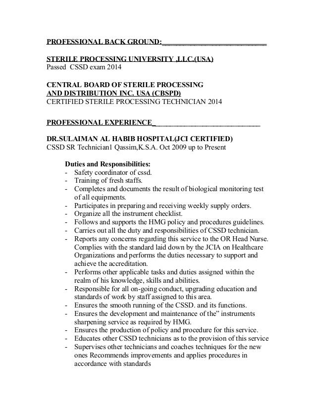 pharmacy tech resume