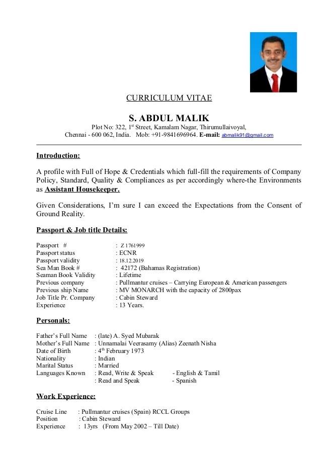 resume sample for cruise ship jobs