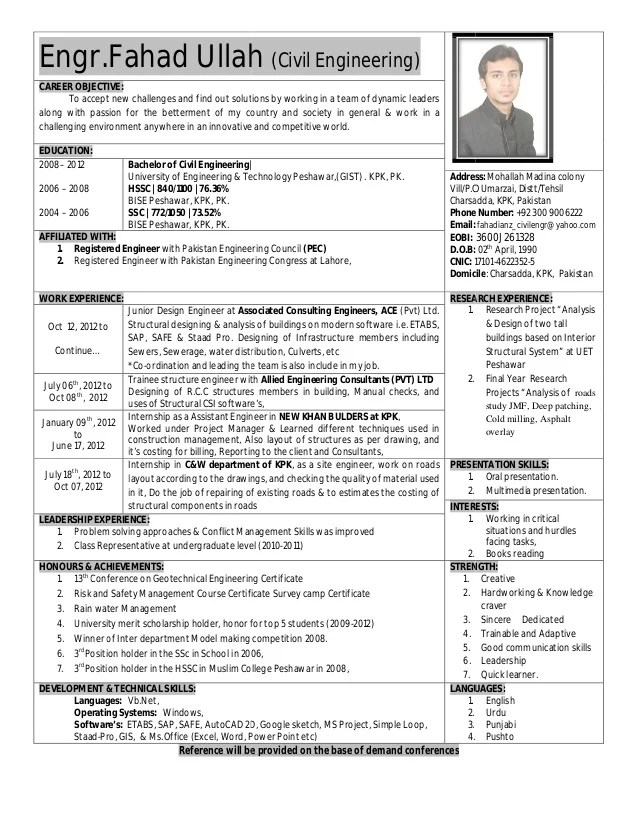 best job objective for resume - Funfpandroid