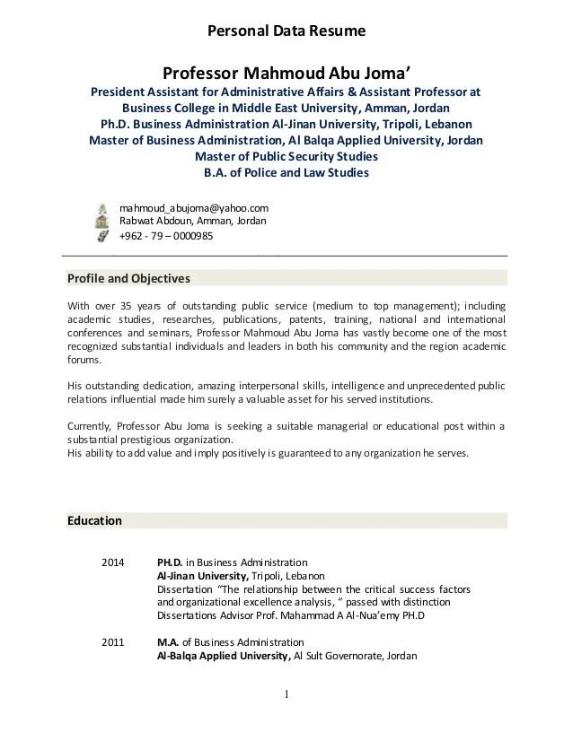 resume creator for assistant professor