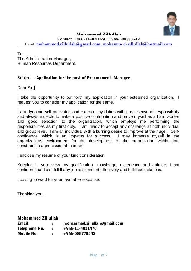 procurement manager resume - Ozilalmanoof