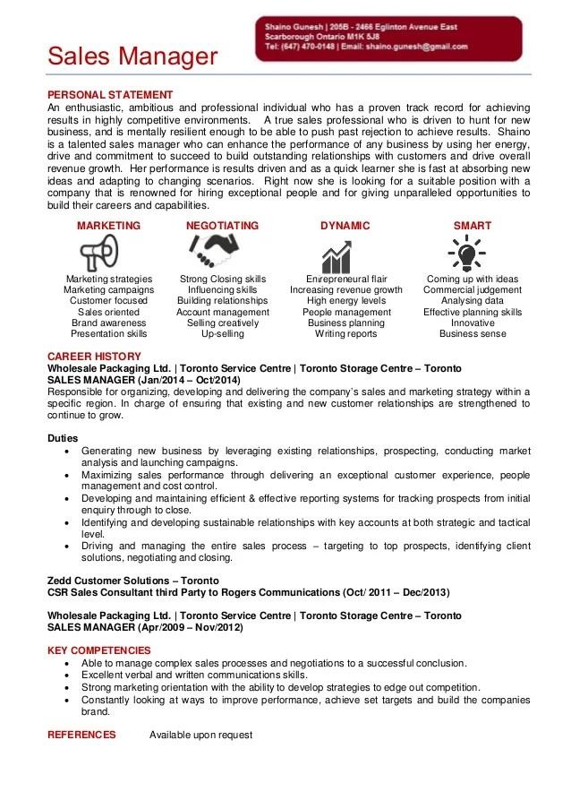 sales resume personal statement