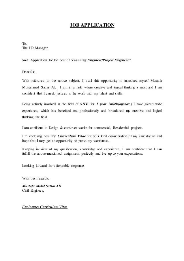 Sample Cover Letter For Job Application The Balance Job Application For Civil Engineer 1