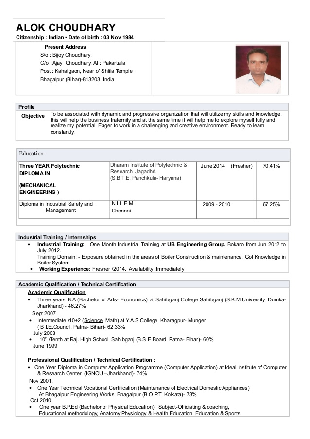 Mba Finance Fresher Resume Samples Examples Download Now Cv Resume Alok Choudharydiplomamechanical Engineering