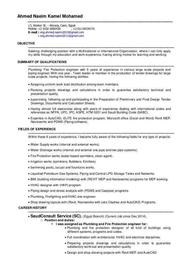 piping engineering resume