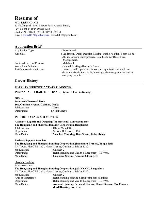 resume app updates