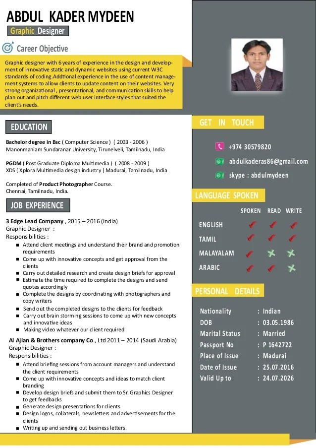 how can i design my cv