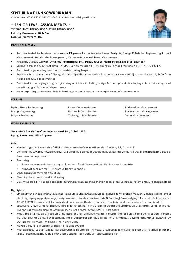 software to make resume