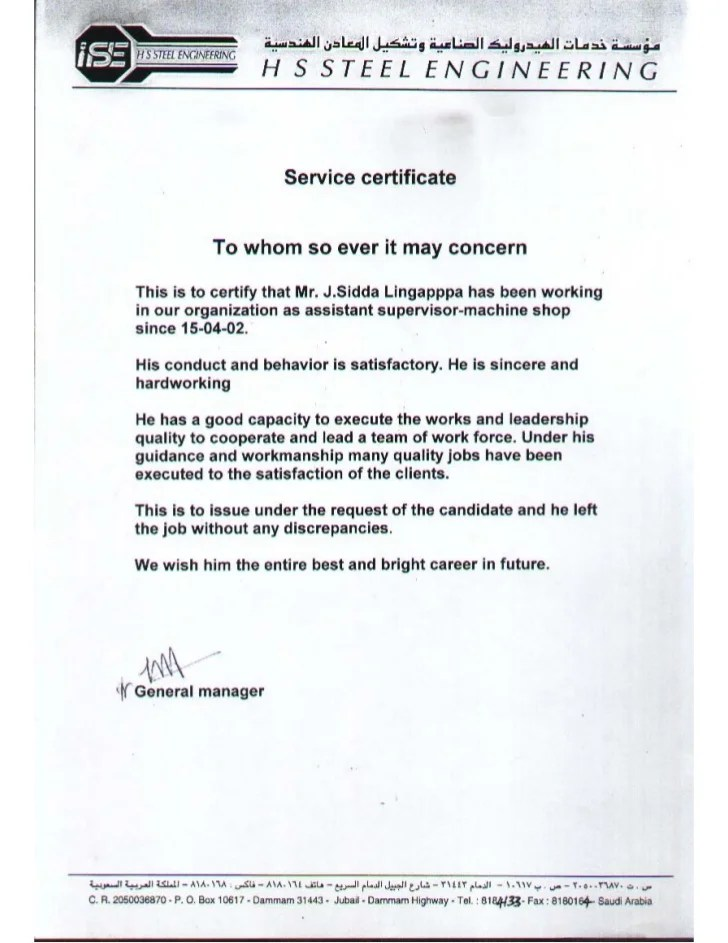 Job Experience Letter Sample Pdf – Samples of Experience Certificate