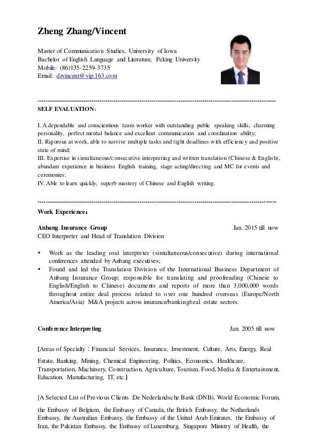 resume english - Funfpandroid