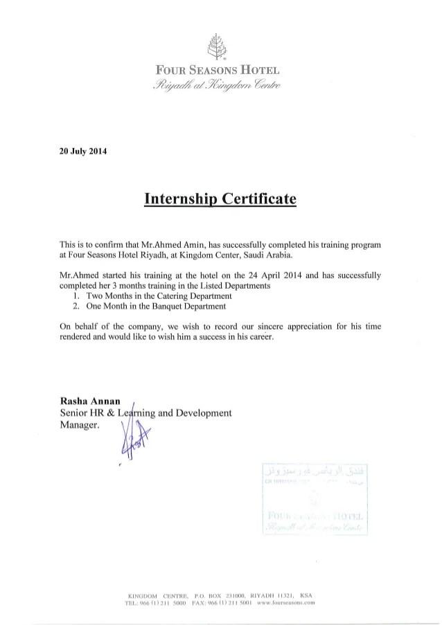 summer internship certificate pdf