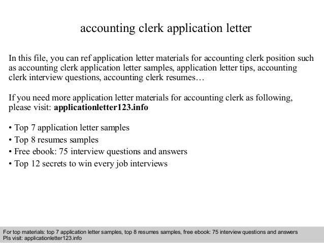 interview questions for accounting clerk