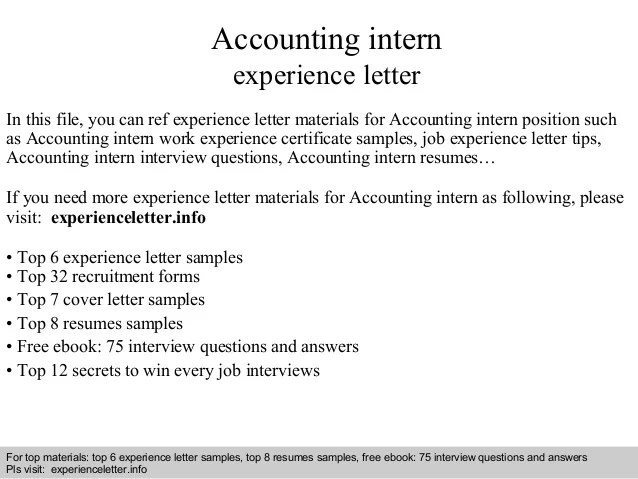 Accounting Cover Letter Example Accounting Intern Experience Letter