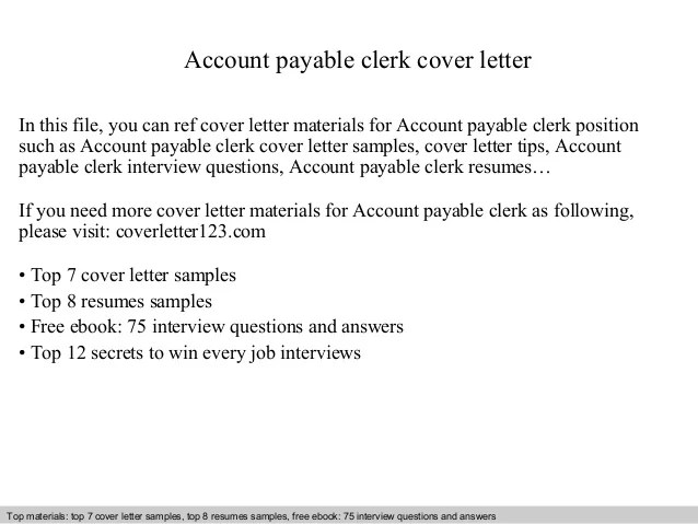 account payable cover letter