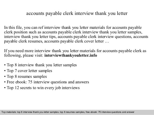 sample cover letter for accounts payable position - Josemulinohouse - accounts payable cover letter