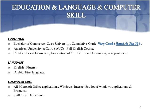 english level cv fluent