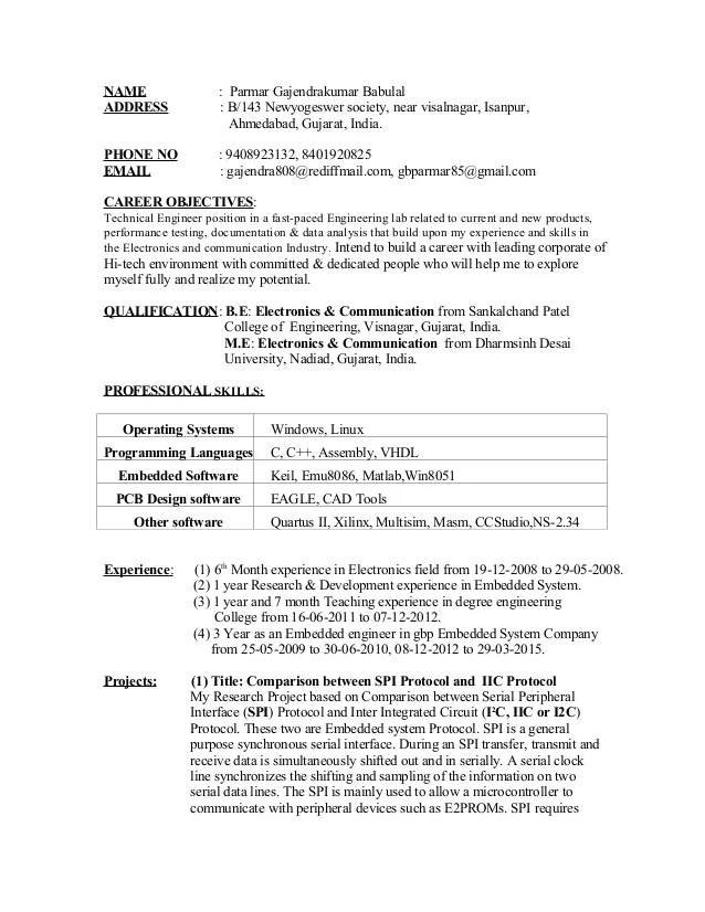 sample resume for experienced embedded software engineer
