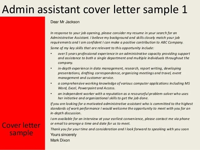 Writing A Resume When You Have No Experience Pongo Blog Admin Assistant Cover Letter