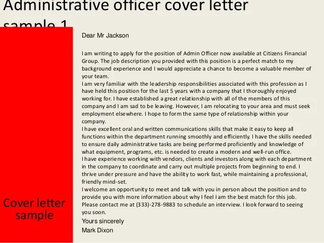 cover letter administrative position sample