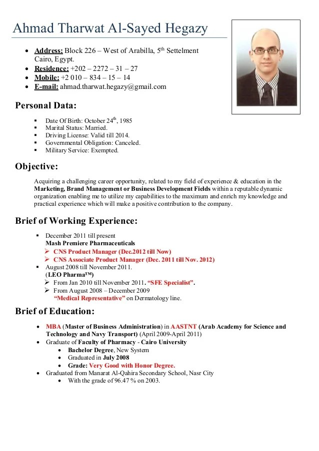 Curriculum Vitae Samples Of Pharmacist Mobile Device Support Technician Specialist Resume Ahmad Tharwat Updated Mbd Cv