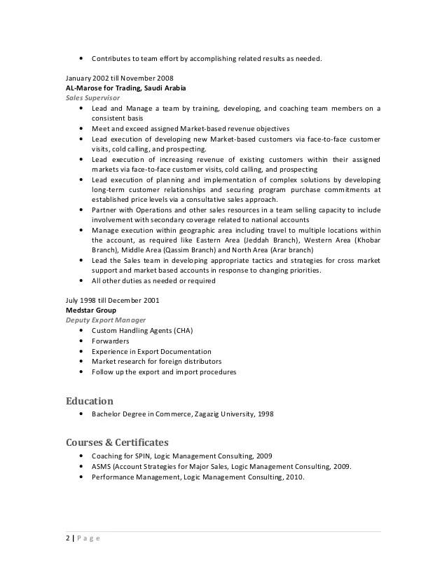 skills for resume retail - Minimfagency