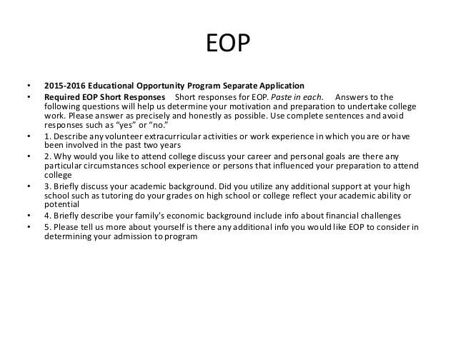 Good College Admission Essay Prompts