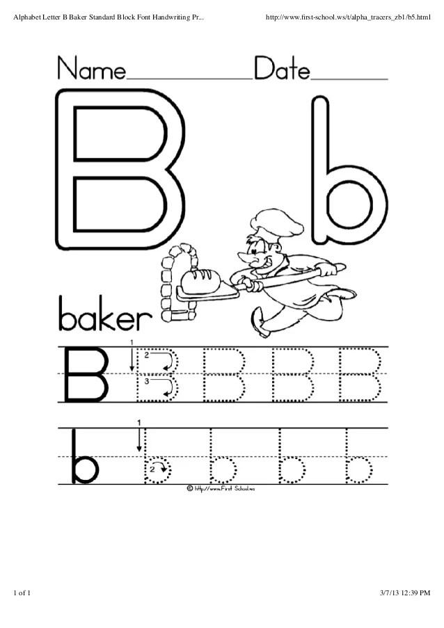 Letter B Worksheets For Kindergarten modern manuscript tracers – First School Worksheets