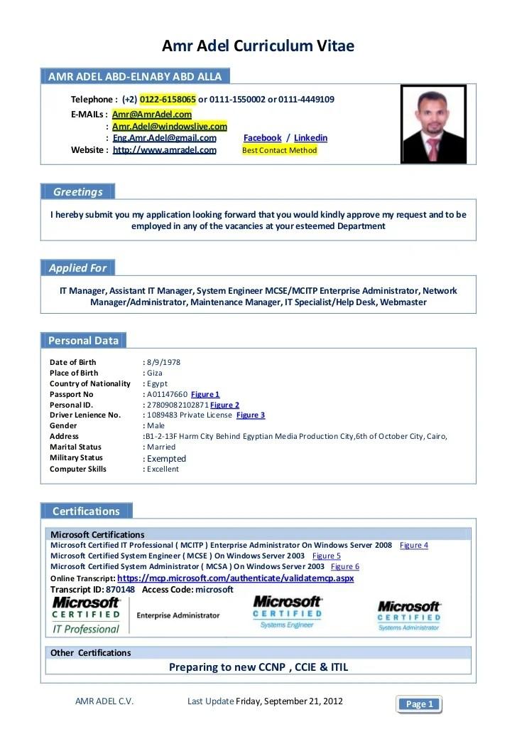 resume format network engineer network engineer resume network