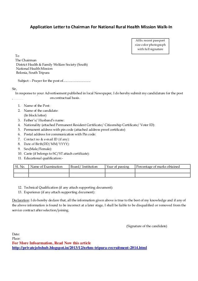 acap resume builder cpol resume help employment