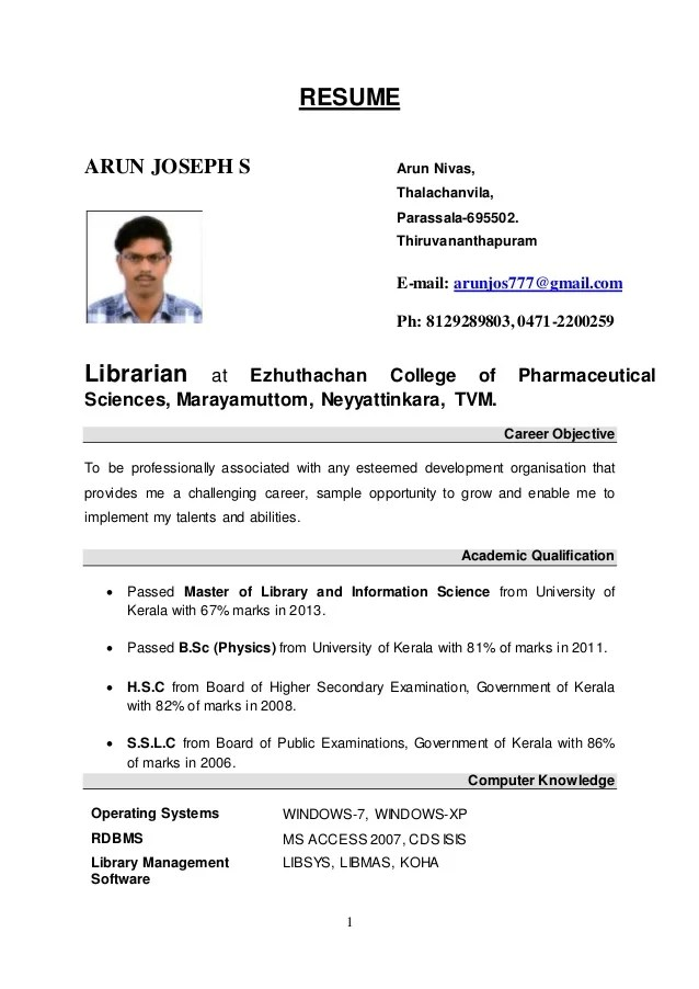 resume format for job in kerala