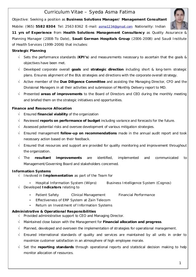 business resume objective for management