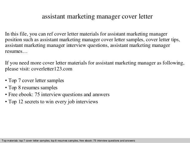 sample retail cover letter - zrom