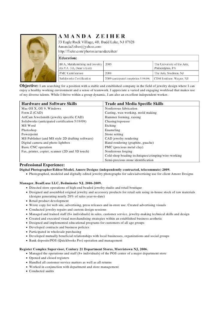 cad designer resumes - Romeolandinez - Cad Designer Resume
