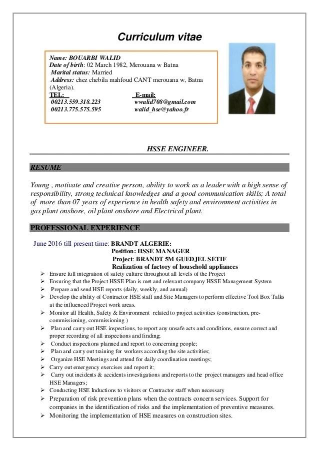 example career objective cv anglais