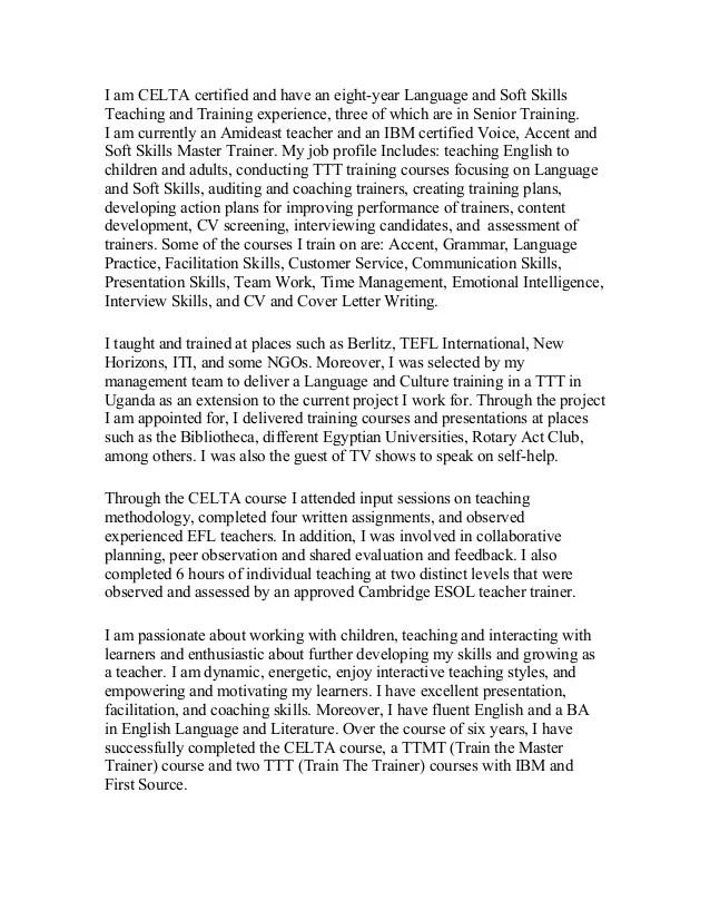 teacher cv cover letter