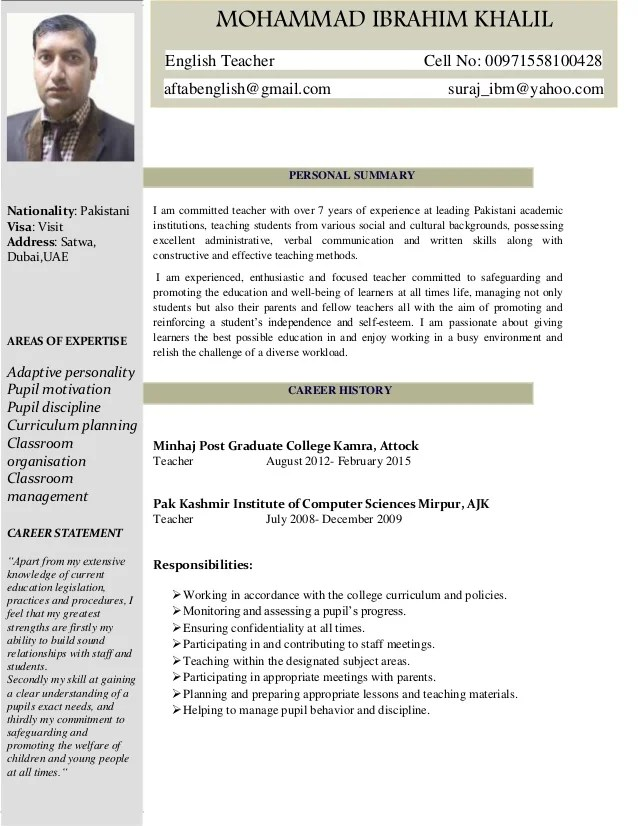 english lecturer cv sample