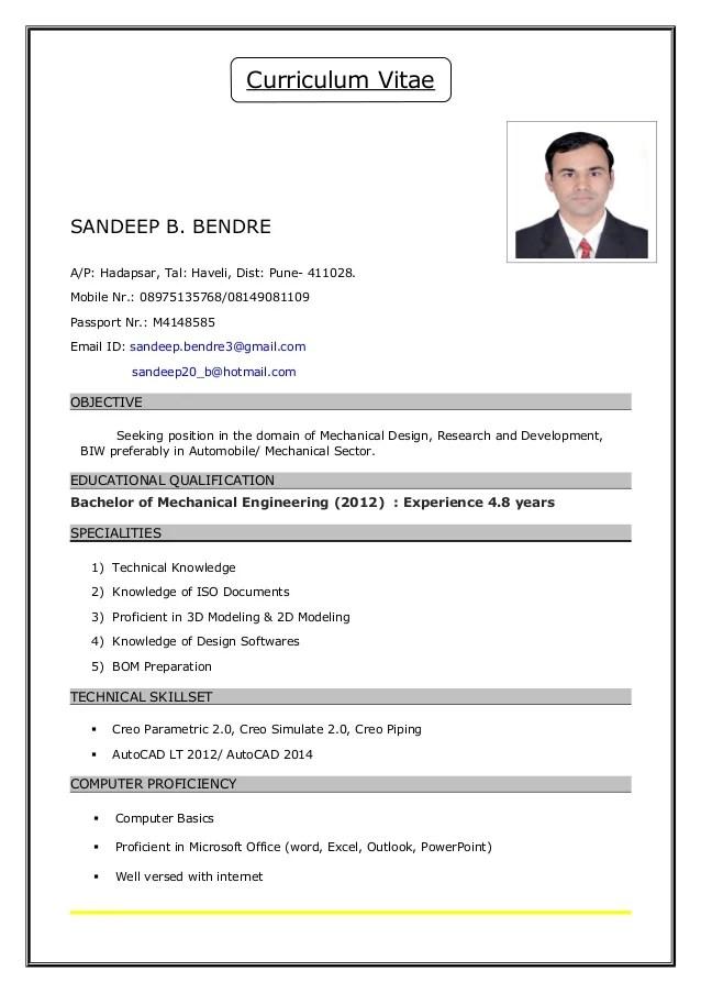 email resume for internship