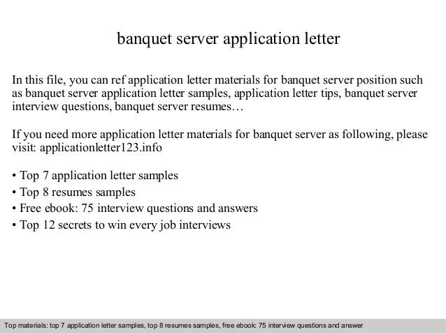 banquet server cover letter - Onwebioinnovate