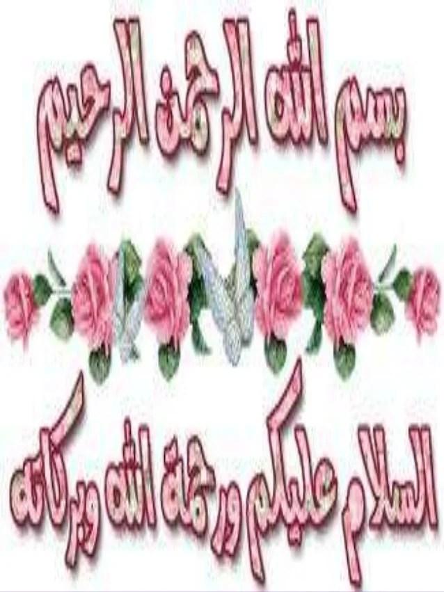 Anu 3d Name Wallpaper Barmuda Triangle Ppt By Anum Sherazi